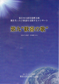A1129p9499shuushoku26_0002